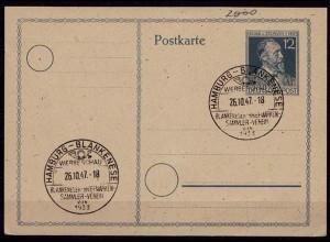 Hamburg Blankenese Sonderstempel Werbeschau 26-10-1947 6878