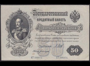Russland - Russia - 50 Rubel Banknote 1899 AT Empire Pick 8d - VF (13185