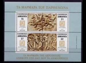 Griechenland Greece Block 4 ** Panathenäenzug 1984 (7973