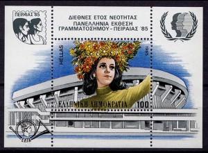 Griechenland Greece Block 5 ** Blumenmädchen 1985 (7975