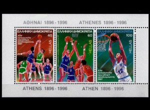 Griechenland - Greece 1987 Block 6 ** Basketball EM (7976