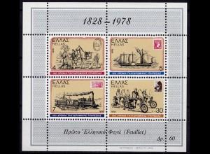 Griechenland Greece Block 1 ** 150 Jahre Post (7977