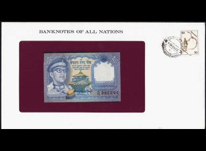Banknotes of All Nations - Nepal 1 Rupee 1974 Pick 22 UNC (15624