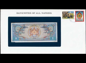 Banknotes of All Nations - Bhutan 1981 1 Ngultrum UNC (15618
