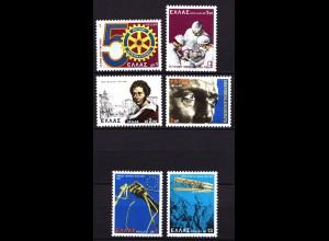 Griechenland Greece 1320/1325 Rotary etc postfrisch (8096