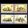 Griechenland Greece 1308/11 150 J.Griechische Post postfrisch (8097