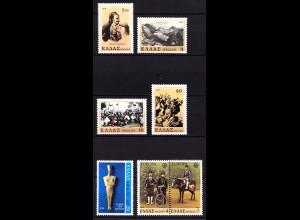 Griechenland Greece 1347-50+52-53 EUROPA CEPT 1979 ** (8101