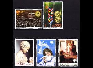 Griechenland Greece 1360-1361 1362-1364 1979 ** (8103