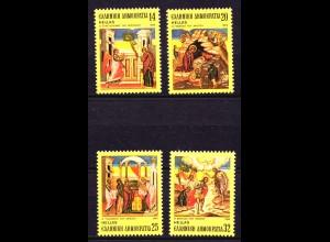 Griechenland Greece MiNr.1571/74 ** 1984 Weihnachten (8145