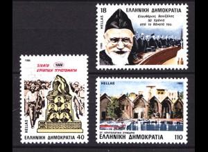 Griechenland Greece MiNr.1634/1636 ** 1986 (8157