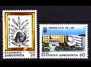 Griechenland Greece MiNr.1667/1668 ** Kunst Akademie (8165