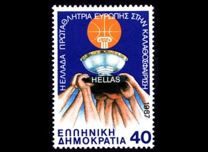 Griechenland Greece MiNr.1669 ** 1987 Basketball (8166