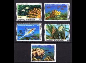 Griechenland Greece MiNr.1680/1684 ** Mittelmeer (8169