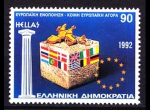 Griechenland Greece MiNr.1824 ** EUROPA Binnenmarkt (8202