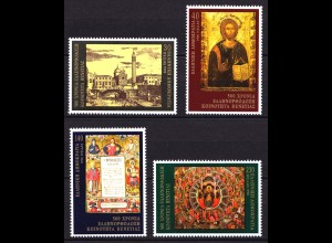 Griechenland Greece MiNr.1991/994 ** Veneto 500 years (8237