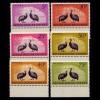 Guinea Vögel Birds Tiere Animals Wildlife 1961 Mi. 80-85 (9298