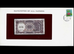 Banknotes of All Nations - Ägypten 10 Piastre Rupee 1979 Pick 182 UNC Notenbrief
