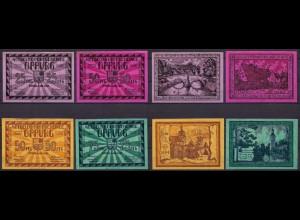 Thüringen - Oppurg 4 Stück Notgeld/Gutschein 1921 (cb118