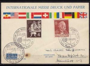 Düsseldorf SST Karte Drupa 1954 (9893