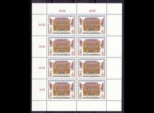 Österreich - Austria - Mi.Nr. 1971 Kleinbogen ** 1989 Justizpalast (11069