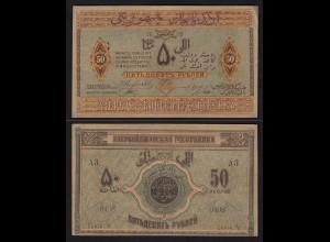 Aserbaidschan - Azerbaijan 50 Rubles 1919 Pick 2 XF (16351