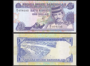 BRUNEI - 1 Ringit Banknote 1989 UNC Pick 13a (12858