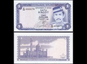BRUNEI - 1 Ringit Banknote 1984 UNC Pick 6c (12862