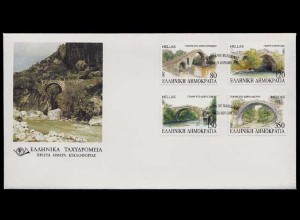 GREECE Giechenland Mi. 1942-1945 Bridges in Macedonia FDC (8397
