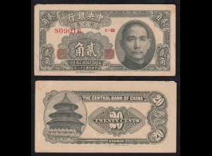 CHINA - 20 Cent Banknote 1949 - Pick. 436 - F (16595