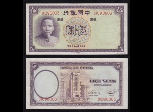 China - 5 Yuan Banknote 1937 Pick 80 - aUNC (16614