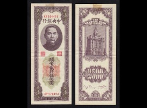 China - 2500 Customs Gold Units 1947 Pick 346 F/VF (16646