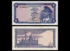BRUNEI - 1 Ringit Banknote 1967 VF Pick 1a (16675
