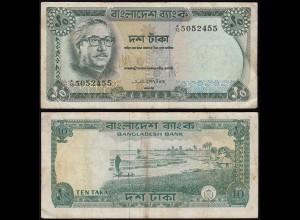 BANGLADESH - 10 TAKA BANKNOTES 1972 Pick 11 VF BOAT TIGER MUJIBUR (14442
