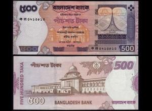 Bangladesh - 500 Taka 2005 Pick 45c UNC (14437