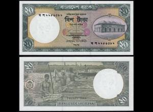 Bangladesh - 20 Taka Banknote 2002 UNC Pick 27 (14432