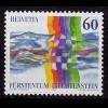 Liechtenstein Nachbarschaft 1995 Mi. 1115 ** (c078