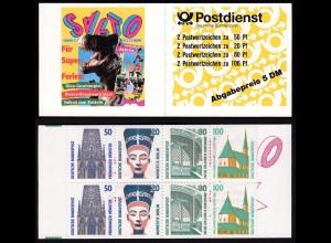 Bund BRD Markenheftchen 31aa Germany Booklet MNH ** (16301