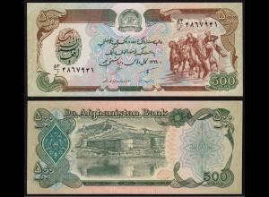 Afghanistan - 500 Afghanis Banknote UNC Pick 60b (15275