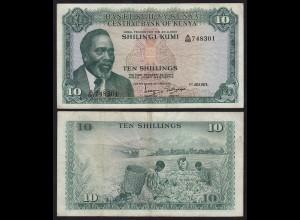 KENIA - KENYA 10 Shillings Banknote 1973 Pick 7d VF (18019