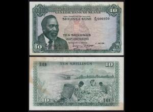 KENIA - KENYA 10 Shillings Banknote 1974 Pick 7e VF (18026