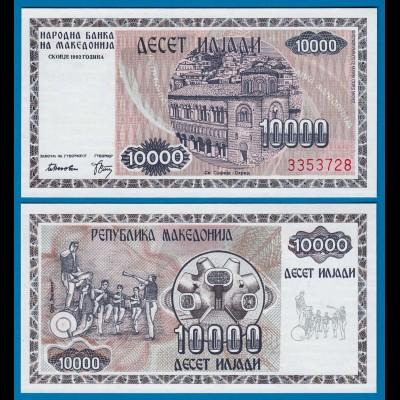 MAZEDONIEN - MACEDONIA 10000 10.000 Denari 1992 UNC (18161