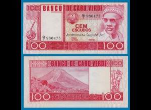 Kap Verde - Cape Verde 100 Escudos 1977 Pick 54 UNC (18165