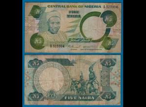 Nigeria 5 Naira Banknote 1979-1984 Pick 20a sig.4 F/VF (18182