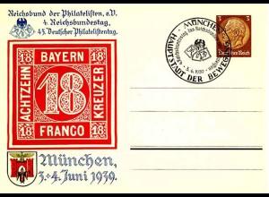 3.Reich Privat-Ganzsache 1939 PP122 SST München Hauptstadt (0328