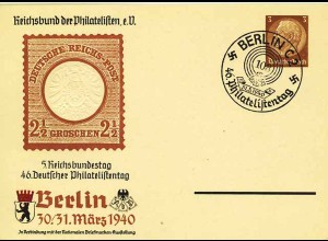 3.Reich Privat-Ganzsache 1940 PP122 SST Berlin (0333