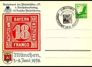 3.Reich Privat-Ganzsache 1939 PP142 SST München (0337