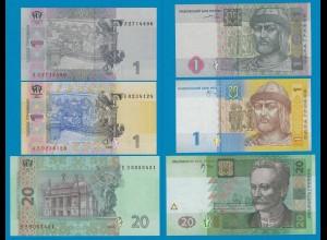 Ukraine - 1, 1, 20 Hryven Banknote 2004-06 UNC (18229