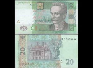 Ukraine - 20 Hryven Banknote 2005 UNC Pick 120b (13074
