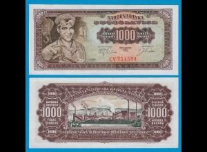 Jugoslawien - Yugoslavia 1000 Dinara 1963 Pick 75a aUNC (1-) (27027
